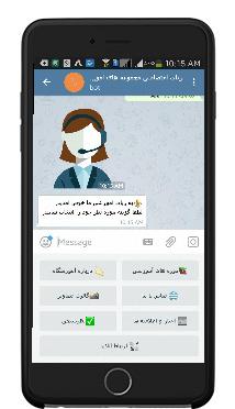 ربات تلگرام آراد