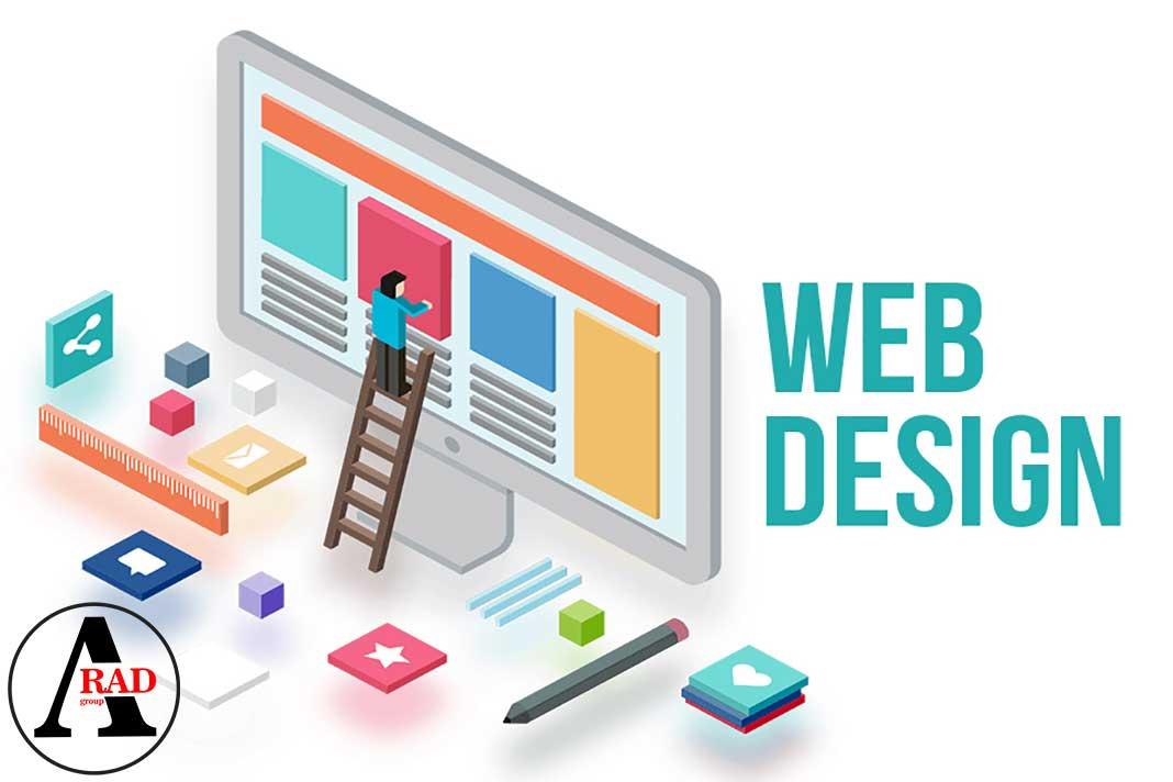 واژه نامه طراحی وب سایت