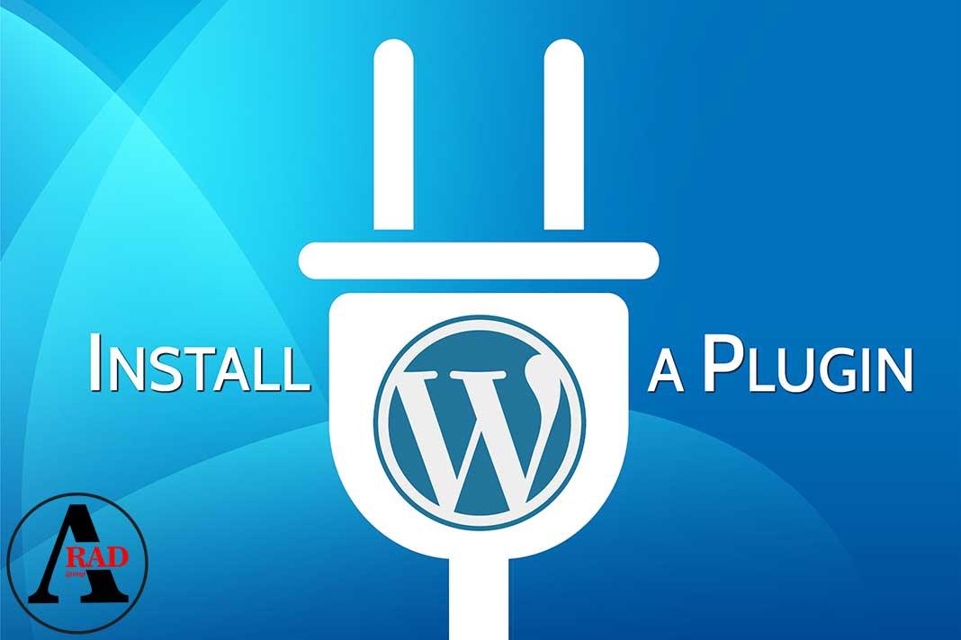 افزونه های طراحی وب سایت وردپرس